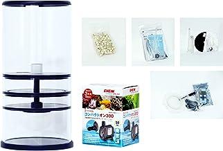 溢水 +スターターセット(専用ライトユニット付 小型円柱オーバーフロー水槽)