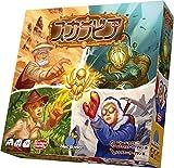 アークライト スカラビア 完全日本語版 (1-4人用 15-20分 8才以上向け) ボードゲーム
