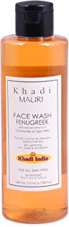 Khadi Mauri Herbal Fenugreek (Methi) Face Wash - Anti Pigmentation - Herbal and Ayurvedic - 210 ml
