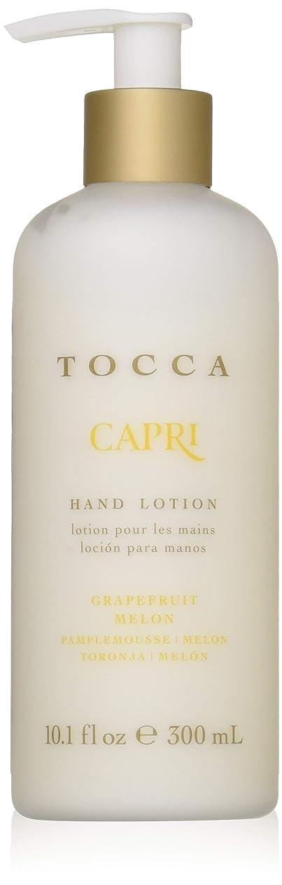 黒くする可塑性ヒュームTOCCA(トッカ) ボヤージュ ハンドローション カプリ 300mL (手肌用保湿 ハンドクリーム 柑橘とメロンの魅惑なシトラスな香り)