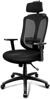 INTEY Silla de oficina, Sillas oficina Ergonómica, silla de escritorio Ajustables Apoyabrazos y soporte lumbar, transpirab...