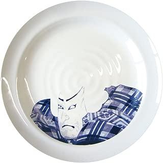 サンアート おもしろ食器 「 偉人フェイスディッシュ 」 石川五右衛門 中皿 直径25cm ホワイト SAN2332-2