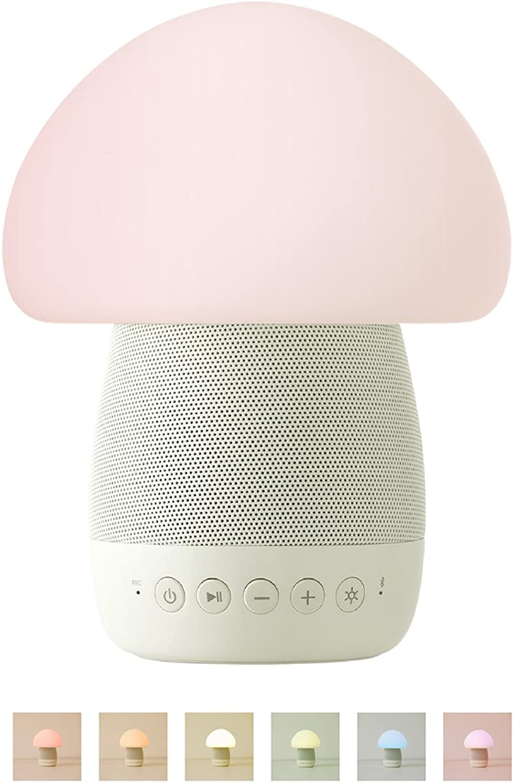 Emoi blueetooth Speaker, Multicolor Silicone Mushroom Lamp, Wireless Portable Speaker w  Enhanced Bass, Speakerphone, LED Romantic Music Night Light for Bedroom Baby Room and APP Control