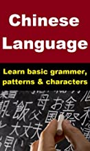 Chinese Language - Learn basic grammer, patterns and characters