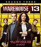 ウェアハウス13 シーズン3 バリューパック[DVD]