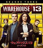 ウェアハウス13 シーズン3 バリューパック [DVD]