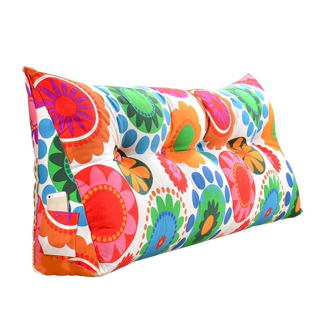 代数導入する奪う腰枕 ベッド枕 ポジショナー クッション 三角形クッション ベッドに大きな枕 簡単に取り外すことができ オレンジ色の枕 EPEフィラー タタタミ 180 * 50 * 20cm