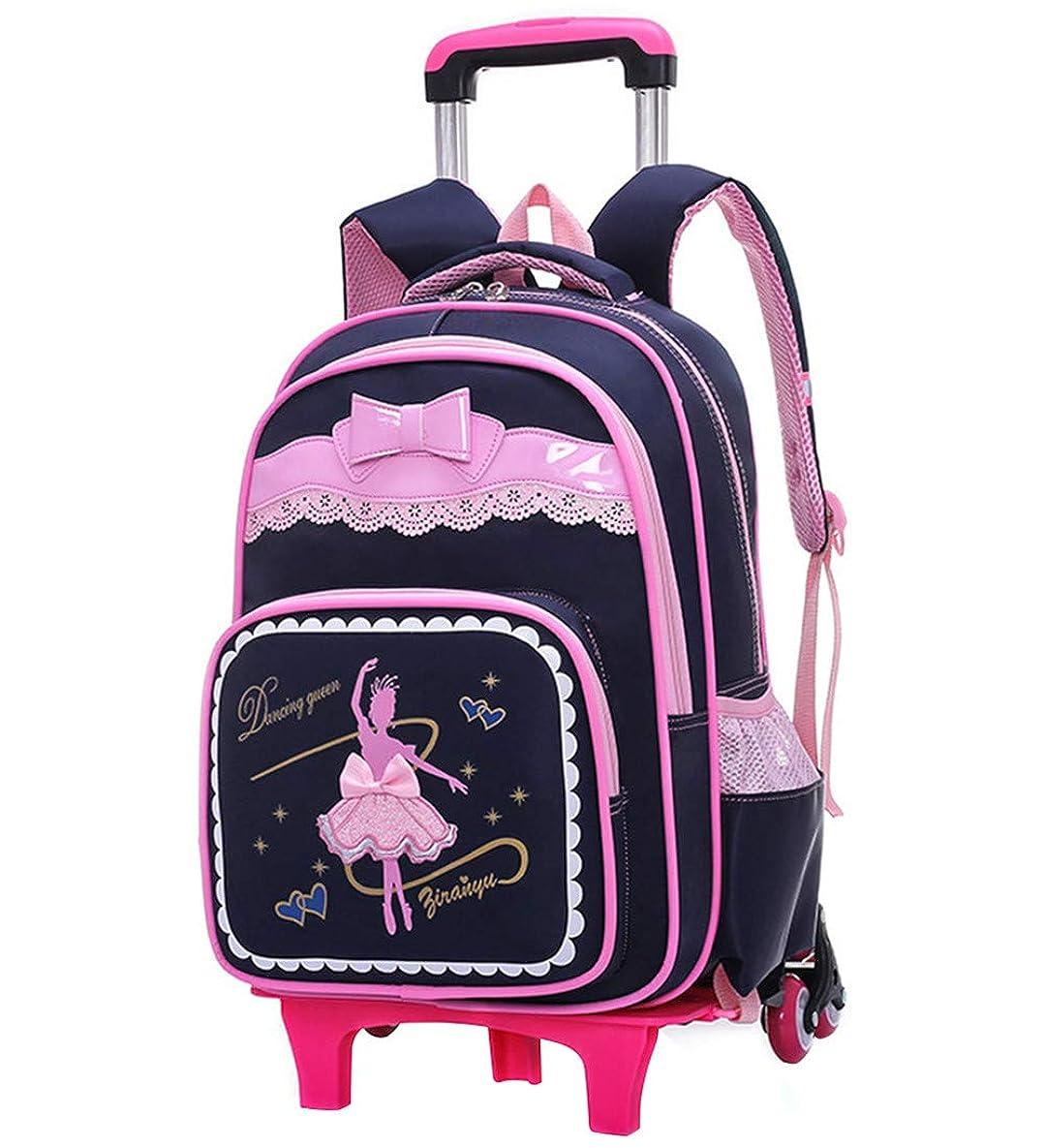 伝統パートナーケージ(よキーよ)Yokeeyo スーツケース キャリーケース 子供リュック バックパック キッズバッグ トローリーケース 着脱式デイパック 両輪付き 六輪付き キャスターバッグ 小学生 kids 女の子 旅行 プリンセス風 大容量 多機能 おしゃれ