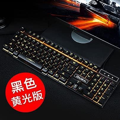 Vaevancom Hintergrundbeleuchtung Spiel Computer Desktop Home Leuchtende Maschine Touch Notebook Externe USB-Kabel Tastatur  Gelb