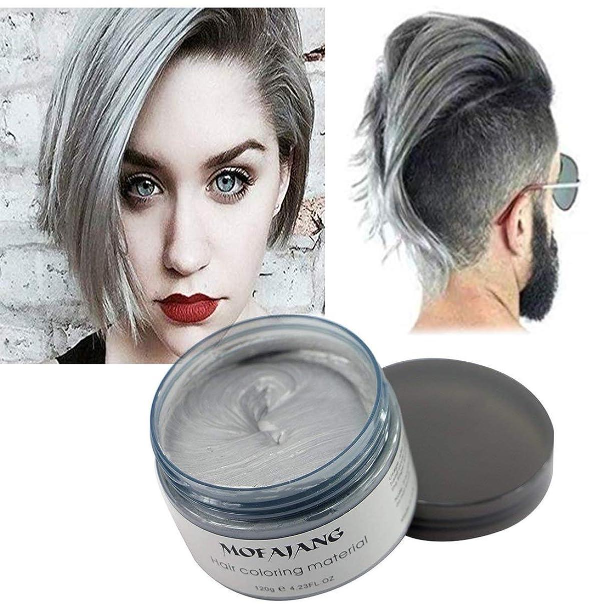 暴露する申し立てフリンジ髪色ワックス,一度だけ一時的に自然色染料ヘアワックスをモデリング,パーティーのための自然なマット髪型。コスプレ、仮装、ナイトクラブ、ハロウィーン (グレー)