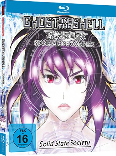 Ghost in the Shell - Stand Alone Complex: Solid State Society - The Movie - [Blu-ray] Mediabook
