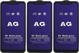 شاشة حماية زجاجية منحنية مقاومة للتوهج لموبايل انفينيكس هوت 7 برو من دراجون، 3 قطع - اسود