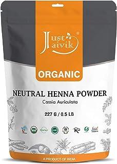 100% Organic Neutral Henna Powder- 227g / 0.5 lb Pack- Colorless Henna - Cassia auriculata
