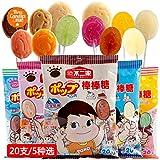 杭州不二家棒棒糖20支袋装 休闲糖果喜糖零食品儿童水果糖硬糖