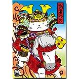 猫のイラストポストカード 「武者ねこ」 端午の節句 絵葉書