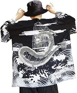 Men's Japanese Kimono Cardigan Casual Dragon Pattern Yukata Open Front Coat