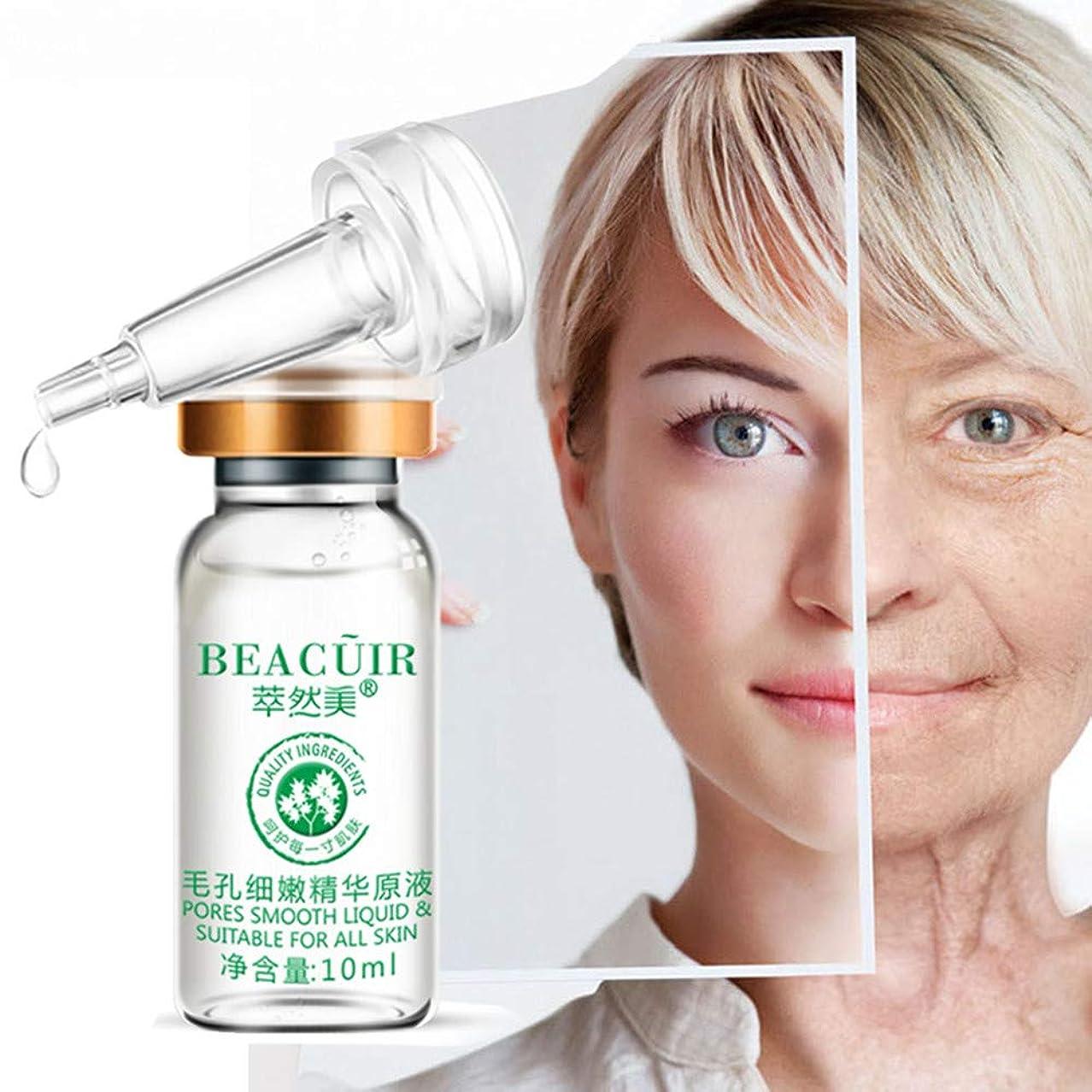 寛大さ銀ペックAkane BEACUIR 天然 水分 肌の明るさ 修復 美白 繊細 しわ取り 毛穴縮小 保湿 黒ずみ 角質除去 肌荒れ防止 くすんだ肌を改善し エッセンス 10ml
