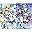 Z/X Code reunion 1-2巻 新品セット