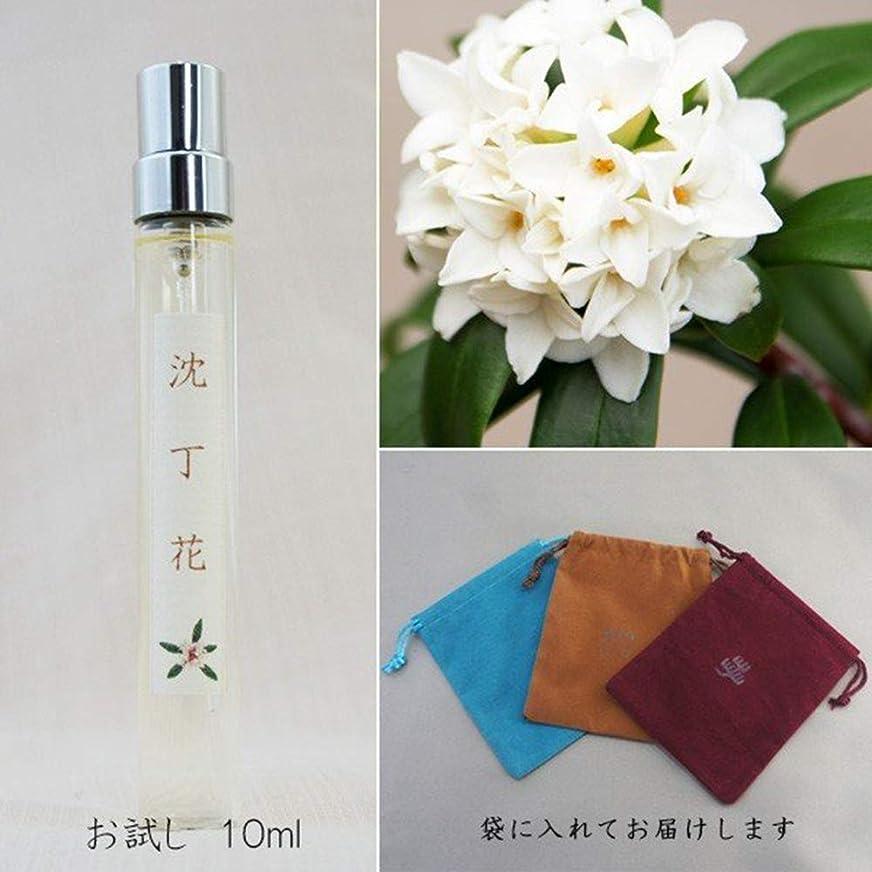 窒息させる文献グラディス和香水「三大香木シリーズ」10ml (沈丁花)