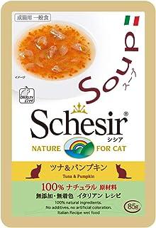 Schesir Cat Wild Tuna and Pumpkin Soup Pouch 85g