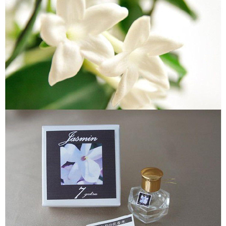 香運おみくじ&相性図鑑付き「12か月の花香水」 東山植物園の自然の花の香りから生まれた香水です。 (7月 ジャスミン)