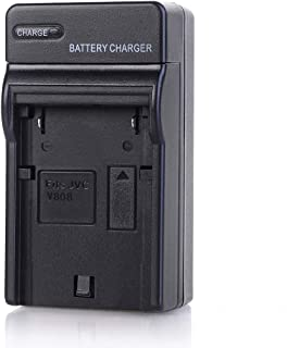 Canon CG570 Battery Charger for the 500 series battery for ZR series camcorder
