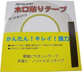 パネフリ工業 木口貼りテープ ウォールナット WA4189 18mm×50M