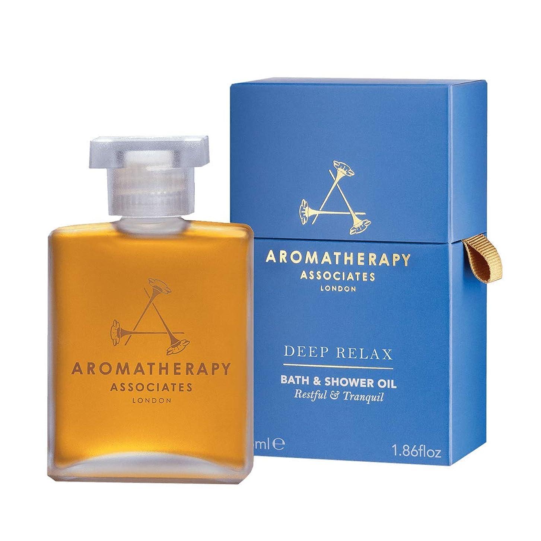 大学院抗議アフリカアロマセラピー アソシエイツ(Aromatherapy Associates) ディープリラックス バスアンドシャワーオイル 55ml [海外直送品] [並行輸入品]
