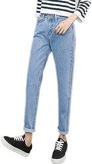 Women Vintage Summer BF Jeans High Waist Washed Denim Long Harem Pants