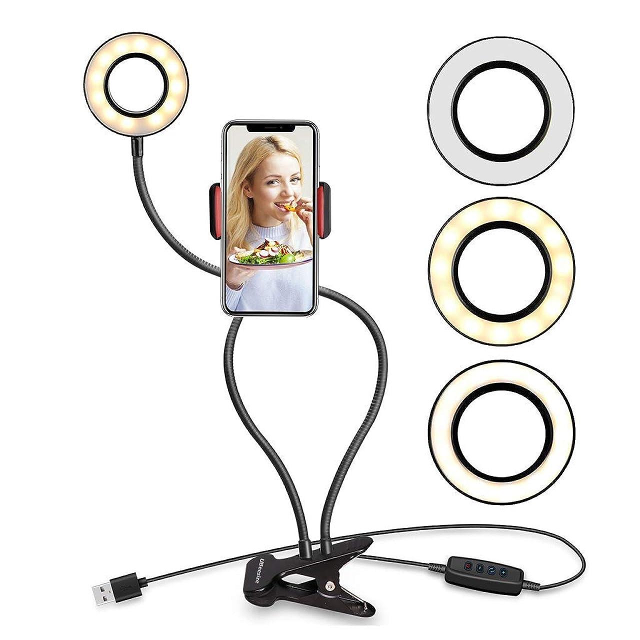 コウモリアーカイブ観光に行く携帯電話ホルダーの Iphone と Android スマートフォン2のための1つのブラケットライブ電話スタンドとビデオチャンネルデスクランプ用オフィス, ベッドルーム, バスルーム
