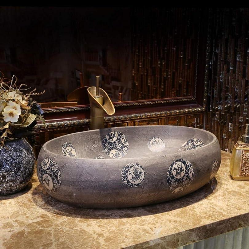 ミスレンディショントリッキーオーバル磁器浴室セラミックカウンタートップ浴室のシンクの洗面