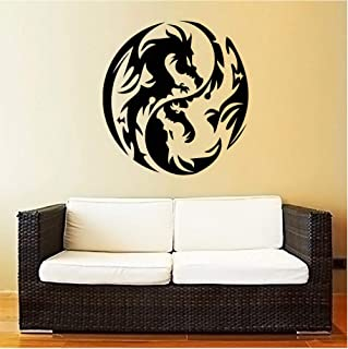 MRQXDP Dragon Wall Sticker Yin Yang Vinyl Decal Fantasy Teen Room Chinese Style Room Decoration for Living RoomNursery Stickers 57x60cm murales Wallpaper pared Dormitory Decoration