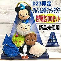 デイズニー D23 Expo Japan ファンタジア ツムツム