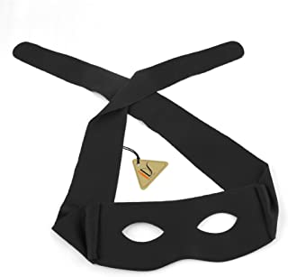 IDS Home Halloween Cosplay Costume Party Mask