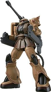 1/144 HG: MS-06CK Zaku Half Cannon - Model Kit