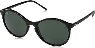 Ray Ban Rb 4371 - Óculos De Sol 601/71