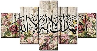 UYEDSR Pintura 5 Partes impresión HD Pintura Biblia Musulmana árabe Islam Islam corán Flor hogar Pinturas decoración de In...