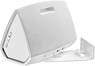 Swivel Wall Mount Suitable for DENON HEOS 5 White