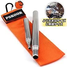 PSKOOK 火吹き棒 送風機 二つサイズ 火起こし 伸縮式 ステンレス鋼チューブ アウトドアキャンプ用ポケット 収納袋とカラビナ付