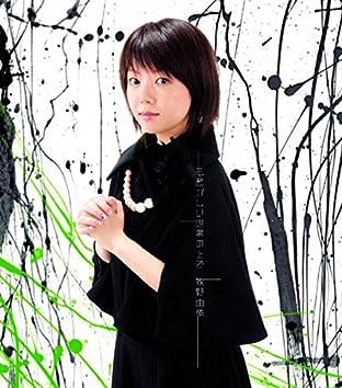 """Welcome to the N.H.K  New ED Theme """"Modokashii Sekai no Ue de"""""""