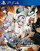 (PS4)ニトロプラス ブラスターズ -ヒロインズ インフィニット デュエル-Nitroplus Blasterz: Heroines Infinite Duel-アジア版- [並行輸入品]