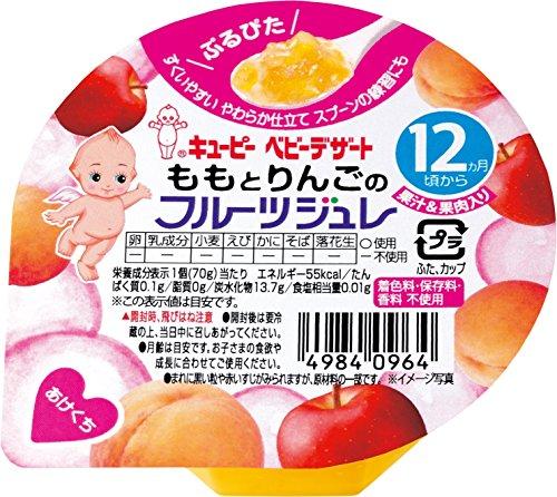 キユーピー ももとりんごのフルーツジュレ FJ1 [0964]