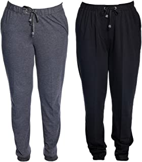 Vimal Cotton Blended Womens Trackpants(Pack of 2)