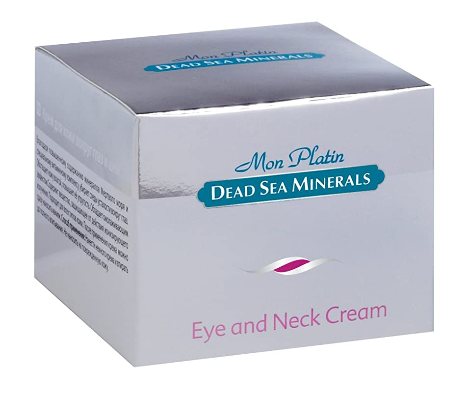 代替ガイダンスバッフル眼と首のクリーム 50mL 死海ミネラル Eye & Neck Cream