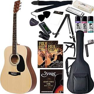 HONEY BEE ハニービー アコースティックギター ウエスタンギタータイプ W-15/N 初心者入門16点セット