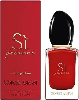 Giorgio Armani Si Passione for Women Eau de Parfum 30ml
