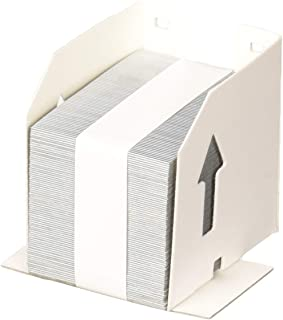 Canon 0251A001AA Staple Cartridge