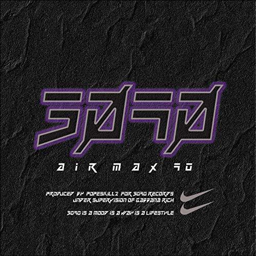 AIR MAX 90 [Explicit]
