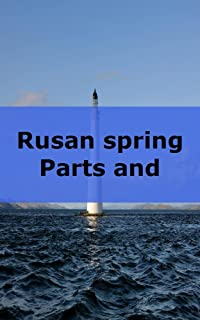 Rusan spring Parts and (Icelandic Edition)