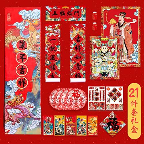 Parallel Halo chinesische Paare, Update 2020 chinesische Neujahrsdekoration, Kalligraphie Works Professionelle Frühlings- und Festival-Wandsticker, Gedicht, rote Laterne, Tapete, Chunlian (Paarset) A